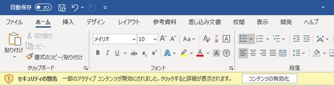 word-c.jpg